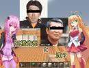 【Minecraft】結月ゆかり軍事革命(仮)part18 thumbnail