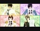【MMDうたプリ】有頂天ビバーチェ【MMD薄桜鬼】 thumbnail