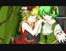 【リュウト・鏡音レン】白薔薇ボトリチス【リュウト誕オリジナル曲】