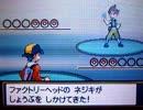 【ポケモンHGSS】 本気ネジキ初挑戦!!【バトルファクトリー】