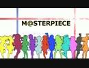 【声真似】『M@STERPIECE』歌ってみm@ster