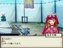 【アイドルマスター×太閤立志伝V】伊織幻戦記第八回