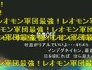【ニコニコ動画】【布団ちゃん】アラサーおじさんのカラオケ配信2014/10/05【お出かけ前】を解析してみた