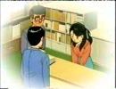 紀子さま物語2/2