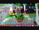 【ニコニコ動画】20141009 暗黒放送 リスナーに嘘はつくな!放送 1/2を解析してみた