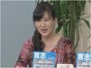【反日無罪】産経・加藤前支局長の起訴と、ノーベル平和賞候...
