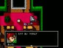 腐界に眠る王女のアバドーン 小字幕プレイ3