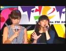 下北FM『DJ Tomoaki's Radio Show!』20141009その3