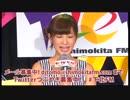 下北FM『DJ Tomoaki's Radio Show!』20141009その1
