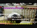 【ニコニコ動画】20141010 暗黒放送 ノートPCが来なかった放送 2/3を解析してみた
