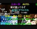 【ニコニコ動画】【スコラ酔いどれ配信】ゲストは横山緑さん!NERさん!力也さん♡ 2/3を解析してみた