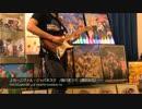 【ニコニコ動画】【ミリオン】カーニヴァル・ジャパネスク弾いてみた【ニコマス楽団祭】を解析してみた