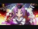 【ニコニコ動画】【艦これキャラソン】八重の桜雪【初春】を解析してみた