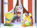 【MAD】アニメ星のカービィ はだかのエスカルゴン【奇跡の海】