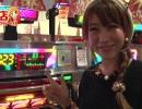 【P-martTV関西】宇都慶子の閉店ちゃんが行く!#095