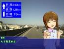 【ニコニコ動画】【くるm@s】萩原雪歩と行く国道17号の旅その5 群馬県前編を解析してみた