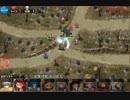 アイギス:亡者の鎧 ☆3 改訂版