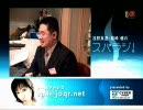 浅野真澄・鷲崎健のスパラジ! 第02回 1/4
