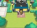 【ポケモンBW】オッサン初プレイ実況 part54 やまおとこのナツミ回