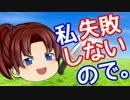 【ゆっくり実況】バイオハザード2クレア表 ノーダメージでナイフ殲滅!03 thumbnail