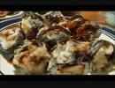 【ニコニコ動画】アメリカの食卓 376 フライド寿司を食す!を解析してみた