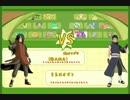 【NARUTO】 マダラ vs オビト 【ぷよぷよ】 thumbnail