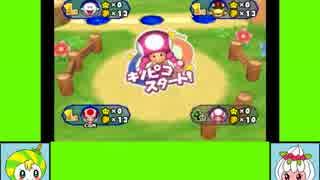 あめパティゲーム劇場『マリオパーティ6』 part1