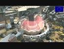 ユーロ圏:現代そして近未来への産業科学技術、総編集(音量注意)