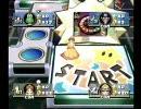 マリオパーティ4 でっていうストーリーモード  Vol.8