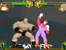 同人格闘ゲーム BizarreFighters マリオ使用動画