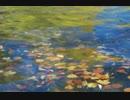 【ニコニコ動画】水の湧く場所を解析してみた
