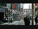 【ゆっくり怪談】工藤加寿子【怖い話】