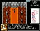 幻想世界EASTLAND SAGA RTA 4時間53分52秒 part3/7