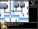 【ニコニコ動画】幻想世界EASTLAND SAGA RTA 4時間53分52秒 part4/7を解析してみた