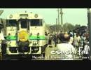 esashi fall -Memoly of Esashi line last run-