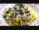 【ニコニコ動画】スモークサーモンのクリームパスタ♪ ~タリアテッレで!~を解析してみた
