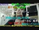 【ニコニコ動画】20141014 暗黒放送 俺がアイアンハートでいられる理由放送 1/4を解析してみた