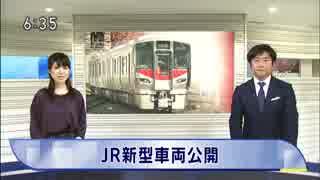 JR西日本広島地区新型車両227系 報道公開