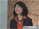 【河添恵子】香港民主化デモ・その背景と行方[桜H26/10/14]