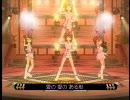 アイドルマスター LOVEのテーマ (アス比修正)雪歩 やよい 亜美