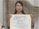 【葛城奈海】第4回 センカクモグラを守る会シンポジウム[桜H26/10/14]