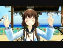 【ニコカラ】ゆきかぜのたからもの【on_vocal】 thumbnail