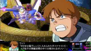 【Vガンダム】「STAND UP TO THE VICTORY