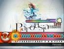 【太鼓さん次郎】Parousia【創作譜面】