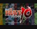 【パチンコPV】CR BRAVE10(高尾)