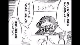 4コマ風スマブラ漫画描いてみた 【スマ