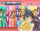 The iDOLM@STER Weekly Ranking of October 2nd week