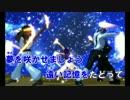 【ニコニコ動画】【東方ニコカラ】Everflowering (MMD)<on vocal>を解析してみた