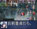 堀川雷鼓の付喪卓 Session 3-15 【東方卓遊戯・SW2.0】