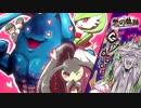 【ポケモンXY】悪の軌跡~タイプワイルド杯~(悪統一)【ゆっくり】 Part10